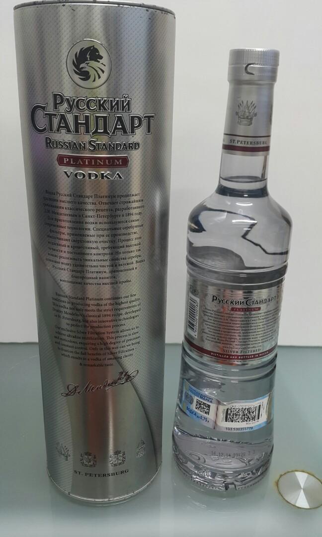 Pyccknn Ctahoapt Vodka 700ml