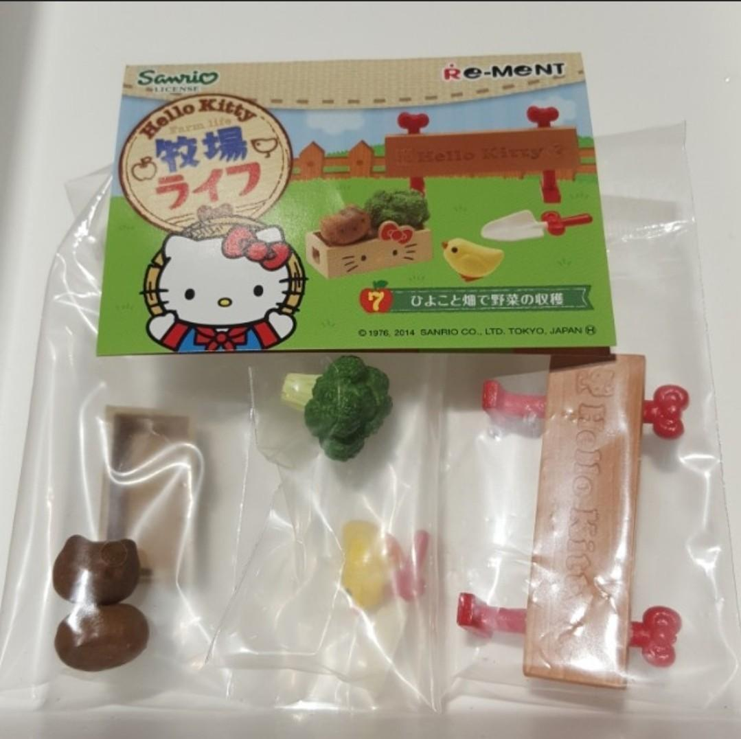 Re-ment 食玩 Sanrio HELLO KITTY Farm Life 農場 No.7