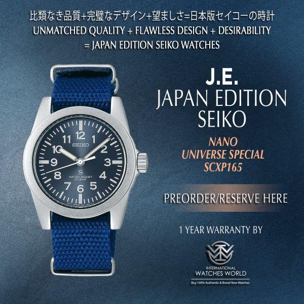 SEIKO JAPAN EDITION X NANO UNIVERSE QUARTZ SCXP165 BLUE NAVY