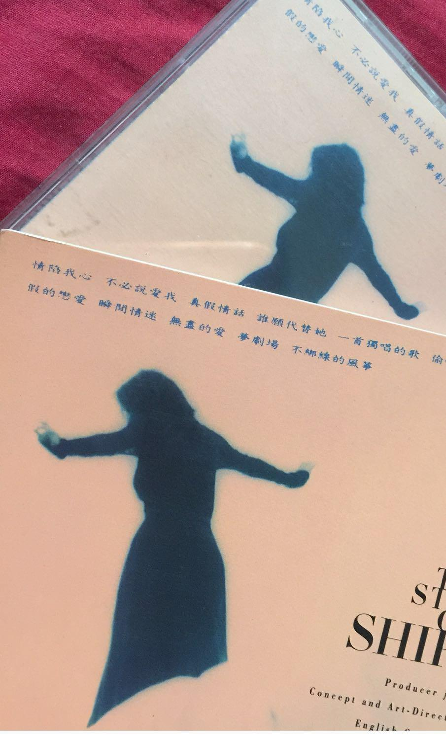 The story of Shirley關淑怡cd