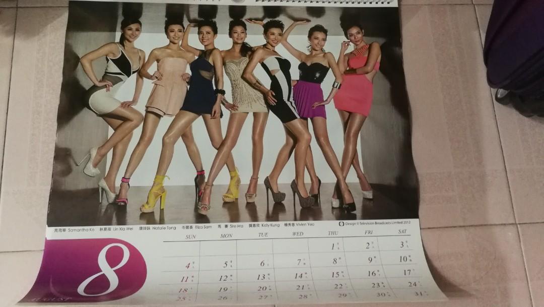 Tvb 2013年曆