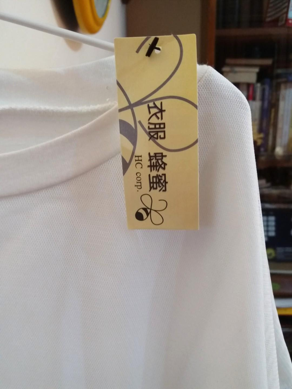 White loose lace shirt