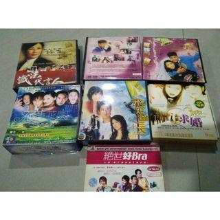 Cantonese chinese drama TVB series VCD set original x 6 + 1 movie