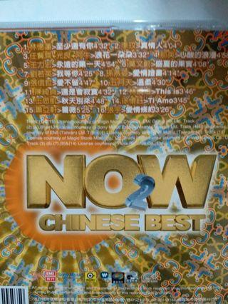 CD NOW CHINESE BEST