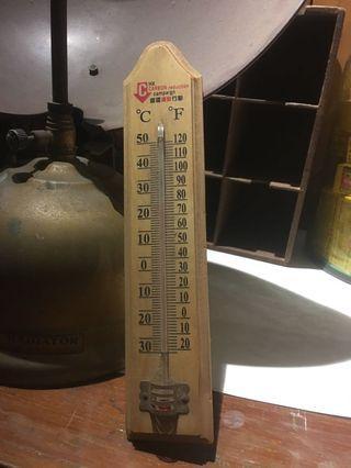 溫度計🌡️