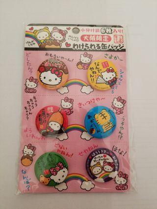 Hello Kitty襟章