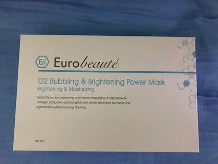 Euro beaute O2 注養透亮面膜🌟自己生泡泡面膜🌟