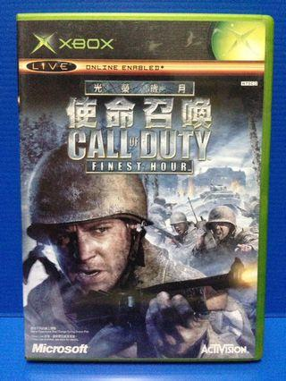 Call of duty ( finest hour )