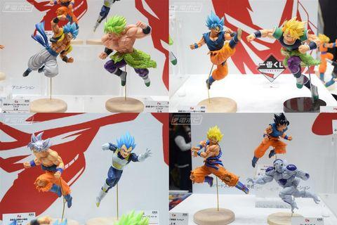 **COMPLETE SET** Dragonball Ichiban Kuji Figure Set