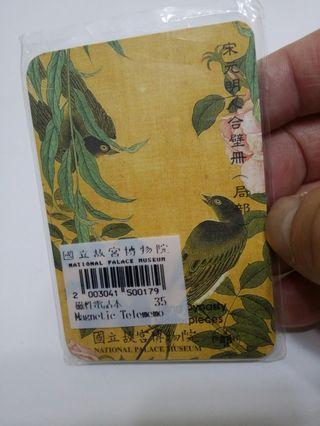 台灣國立故宫博物院磁性電話簿