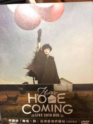 HOCC 何韻詩 Homecoimg 演唱會 live dvd  全部齊全