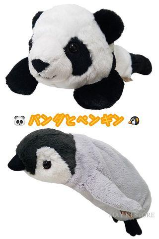 日本直送 超可愛 Panda or Penguin Pencil Case 熊貓 或 企鵝 筆袋
