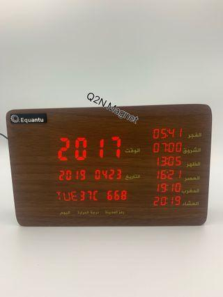 Azan Wooden Clock Speaker 🔈 with Build-In Quran Surah