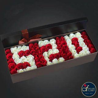 Multi-Stalk🌹🌹🌹Roses🌹🌹🌹shaped as *5 2 0*(我愛妳) in a Box (Fresh Flower Bouquet) | Rose Flower | Flower Bouquet | Flower | Flowers | Fresh Flower | Rose | Roses | Valentine's Day | 情人节亻