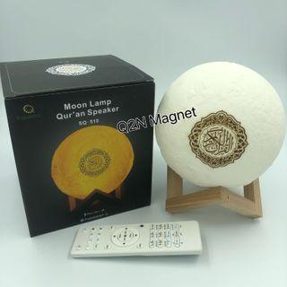 🚚 Quran Moon Touch Lamp
