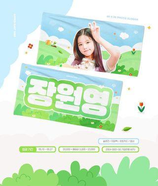 "[MY🇲🇾GO] - Jang Wonyoung 1st Concert ""EYES ON ME"" Slogan by UES"