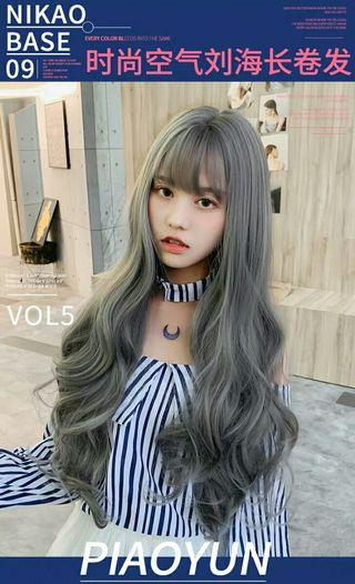 (NO INSTOCKS!)Preorder Korean Air bangs fluffy long wig *waiting time 15 days after payment is made *chat to buy to order