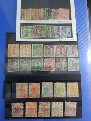 Rare China small dragons and old Shanghai stamps