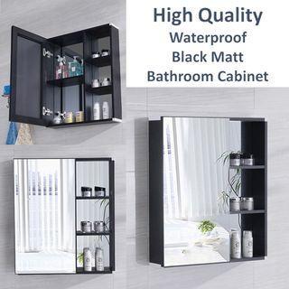 Premium Black Mirror Cabinet / Black Bathroom Mirror