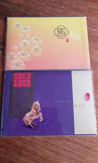 全新:香港郵票:馬年:(歲次:甲午2014年1月11日出版)壬午歲次2002年1月13日出版::共 兩套:9個郵票