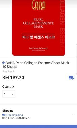Cana Pearl Essence Mask 1box=Rm10