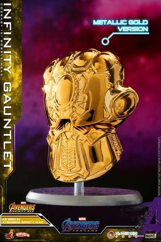 hottoy cosbaby gold infinity gauntlet