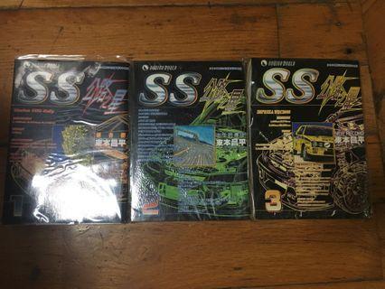 SS 公路之星 漫畫第1-3集