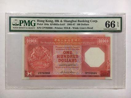 1986年匯豐銀行$100,八掛紅666豹子尾,PMG 66EPQ