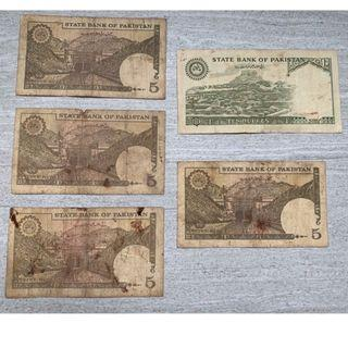 Pakistan 5 10 Rupees Currency Notes 1976