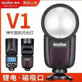神牛Godox V1 s/c/n机顶閃光燈