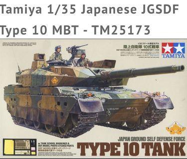 Limited Edition Tamiya Japan Ground Self Defense Force Type 10 Tank 1:35 with photo etched BNIB