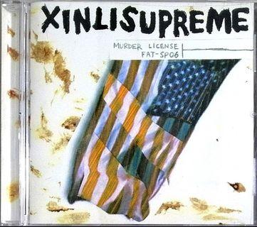 arthcd XINLISUPREME Murder License CD (Electronic, Noise, Experimental)