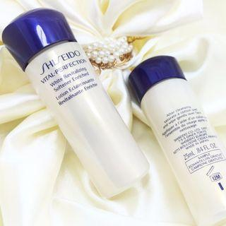 【Last Bottle】Shiseido Vital Perfection White Revitalizing Softener Enriched 25ml (Free 7ml)