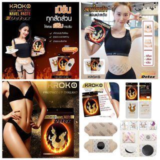 【泰國直送】KROKO 美人魚肚臍消脂暖貼(1包5片)