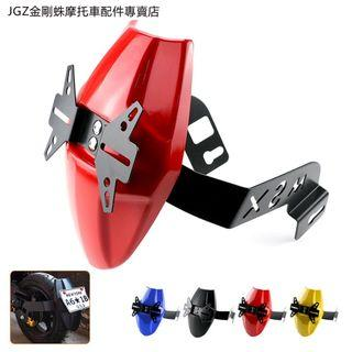 mud guard for ebikes  cash on delivery