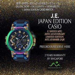 CASIO JAPAN EDITION G SHOCK MT-G RAINBOW 20TH ANNIVERSARY MTG-B1000RB-2AJR LIMITED EDITION