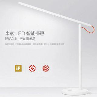全新正貨!小米米家枱燈 LED DESK LAMP