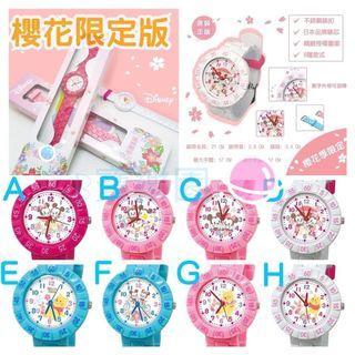 櫻花限定版🌸原裝正版👍迪士尼卡通櫻花兒童手錶 ⌚
