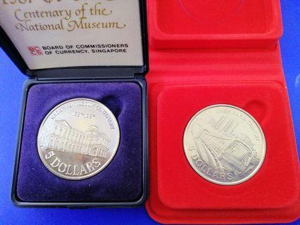 Singapore 1987 1989 Museum & Mrt Nickel $5 Coin