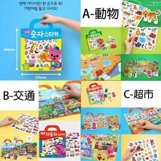 韓國🇰🇷🇰🇷🇰🇷直送Pinkfong 貼紙書💜