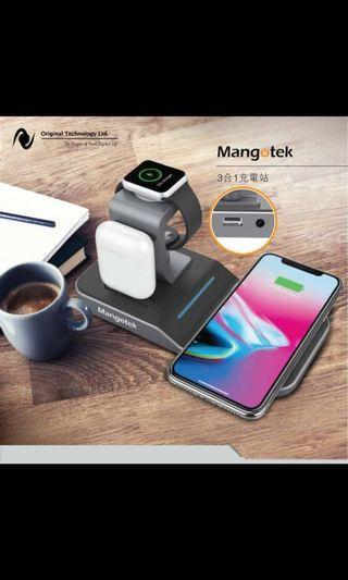 Mangotek4合1多用途充電站