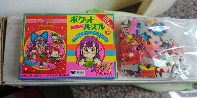 小雲 迷你 Pizzles 60pcs (全新)2盒不同款