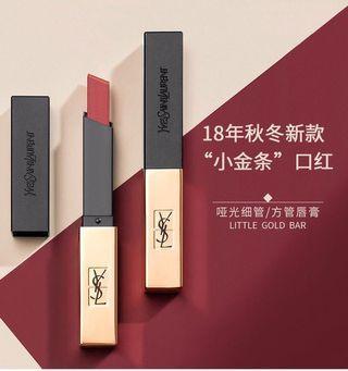 🚚 YSL lipstick #18