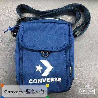 🚚 Converse小包 藍