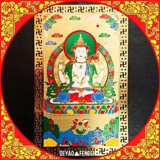 ▲Four Armed Buddha▲