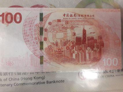 中銀紀念鈔 $100