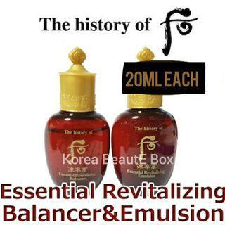 The History of Whoo Jinyulhyang Essential Revitalizing Balancer 20ml+ Emulsion 20ml SET
