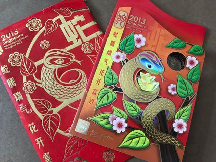 Singapore 2013 year of Snake uncirculated Hongbao set
