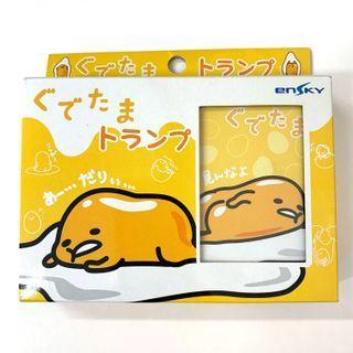 日本 Ensky Sanrio Gudetama 蛋黃哥 梳乎蛋 樸克牌 啤牌 包郵