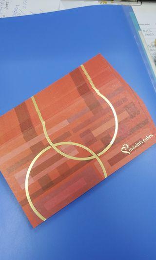 包郵 美心餅咭 面值50 maxim's cake card coupon